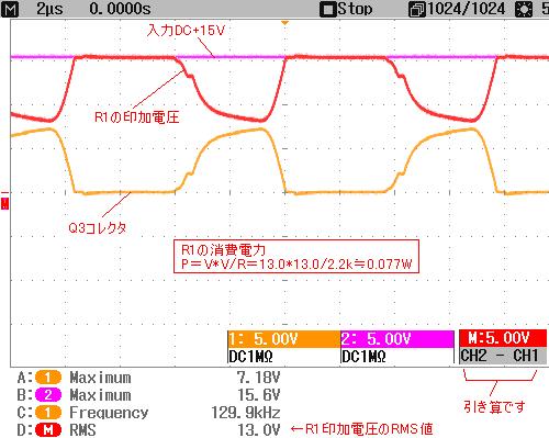 e0298562_850136.png