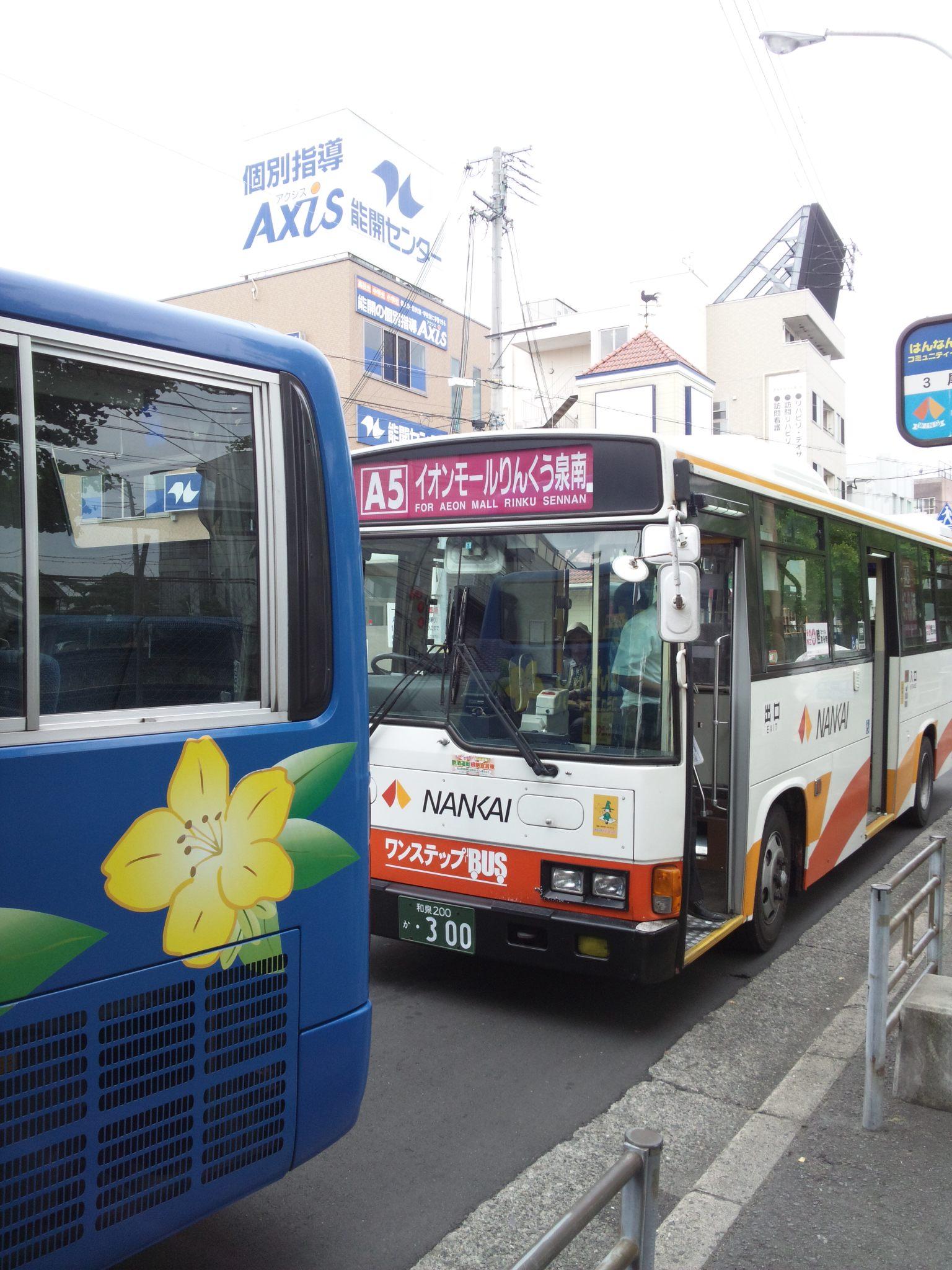 バスに乗る日_c0001670_1262365.jpg