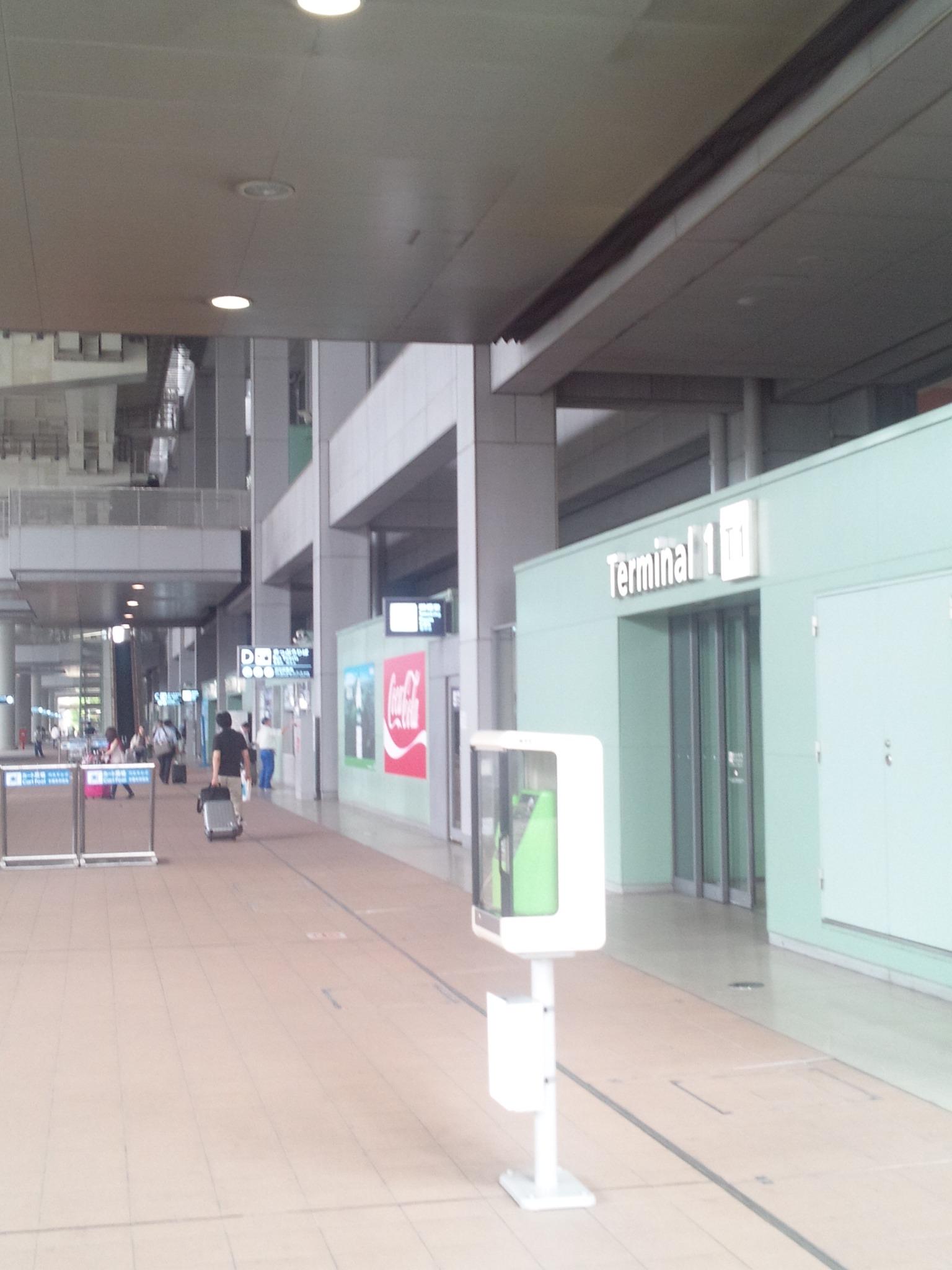 関西空港_c0001670_1405299.jpg