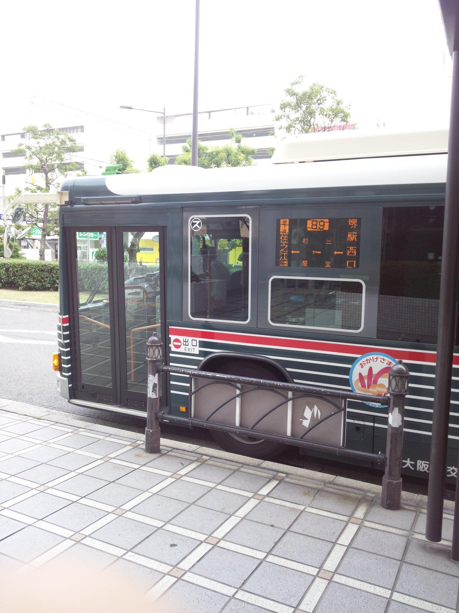堺→住之江公園_c0001670_1450086.jpg