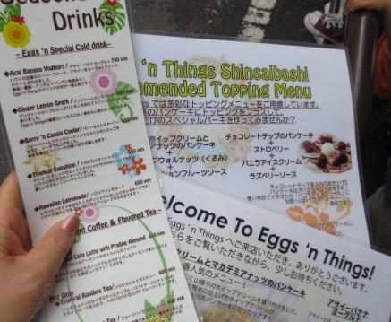 大阪2014 ⑥Eggs \'n Things_e0212073_2133072.jpg
