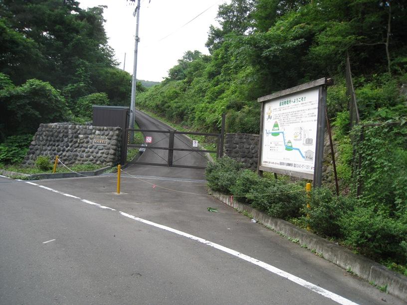 のりしろ散歩~庭坂発電所⑤_a0087378_518191.jpg