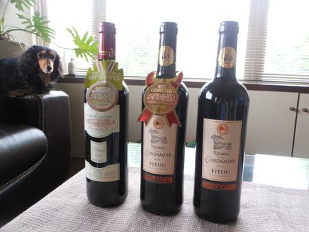 「ワイン」_b0186183_1784890.jpg