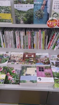 書店紹介_c0313793_14313590.jpg