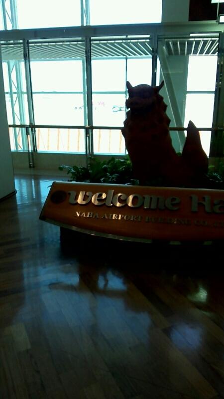 沖縄県残波岬ロイヤルホテル オリオンび~る 全国大会_d0092901_22233284.jpg