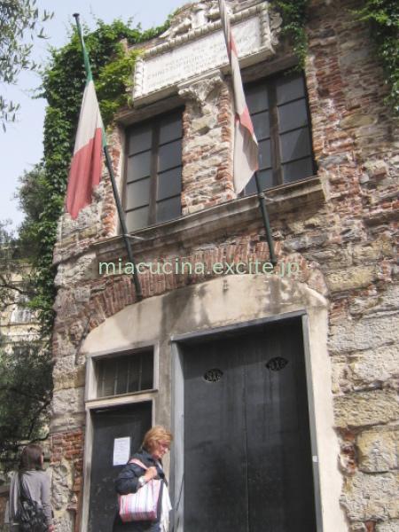 イタリア食旅行記④ レッコのフォカッチャ_b0107003_14164488.jpg
