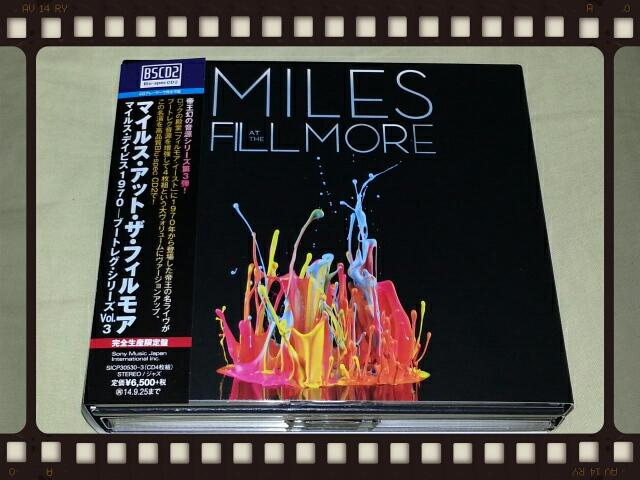 MILES DAVIS / MILES AT THE FILMORE_b0042308_13113457.jpg