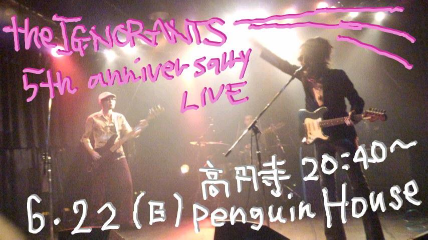 今夜は5周年記念ライブ!_e0246711_13515347.jpg