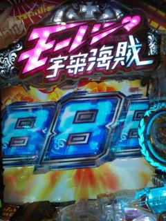 b0020017_19414768.jpg