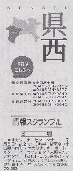 c0110117_11234538.jpg