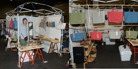 名古屋ファッション専門学校卒業生がクリエーターズマーケットVol30に出店してます 1_b0110019_571492.jpg