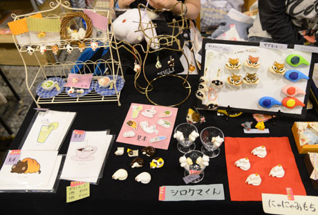 名古屋総合デザイン専門学校在校生がクリエーターズマーケット30に出店してます._b0110019_67127.jpg