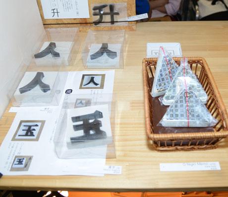 名古屋総合デザイン専門学校在校生がクリエーターズマーケット30に出店してます._b0110019_674818.jpg