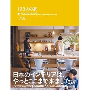 f0329331_13430280.jpg