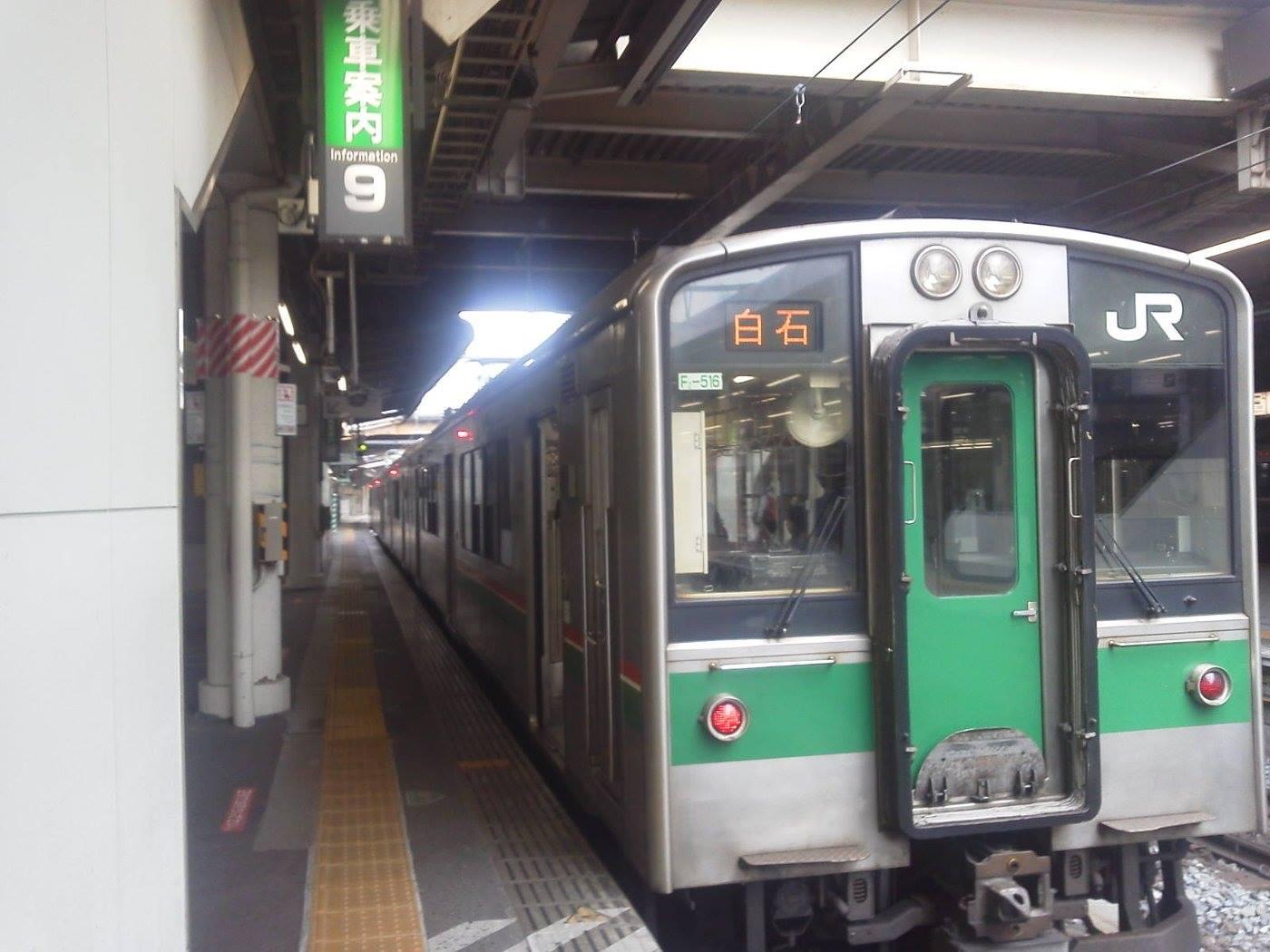北海道より⑨仙台からあぶくま急行経由で_d0057733_18395754.jpg