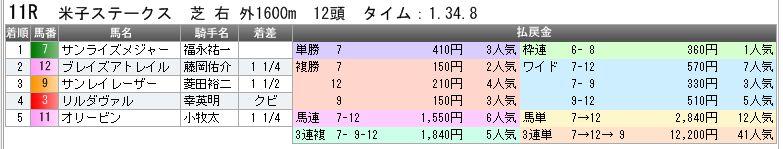c0030536_1755563.jpg