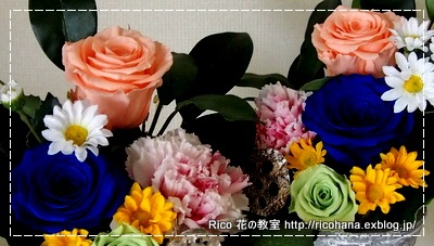 a0254238_15514326.jpg