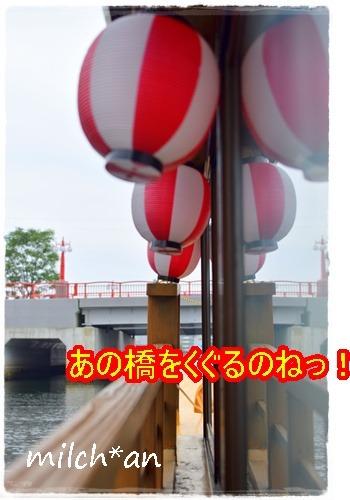 b0115642_23242977.jpg