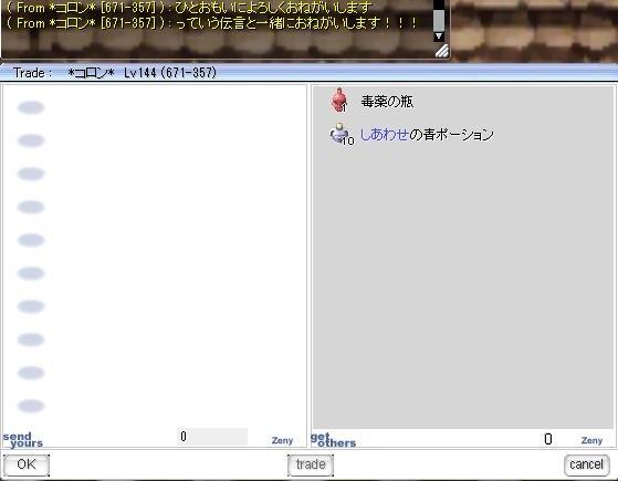 f0101947_15295752.jpg