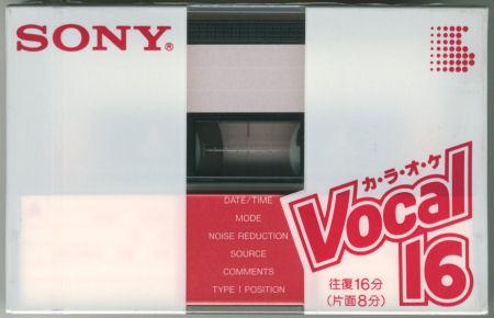 SONY Vocal_f0232256_1459116.jpg