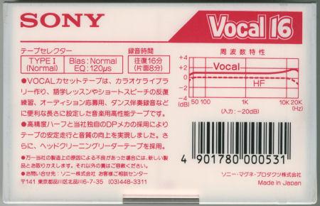 SONY Vocal_f0232256_14591197.jpg