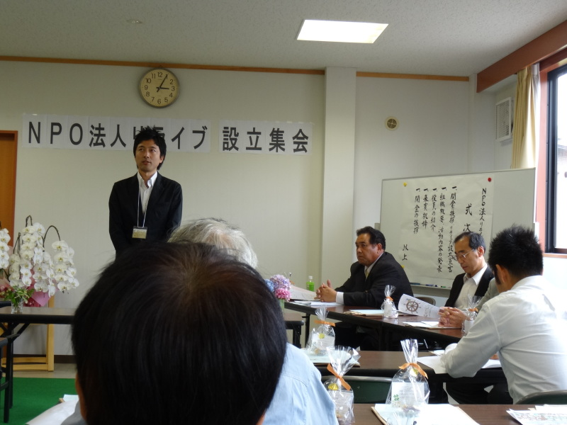 『NPO法人Re-Live』設立集会に参加してきました     by     (TATE-misaki)_c0108460_23122884.jpg