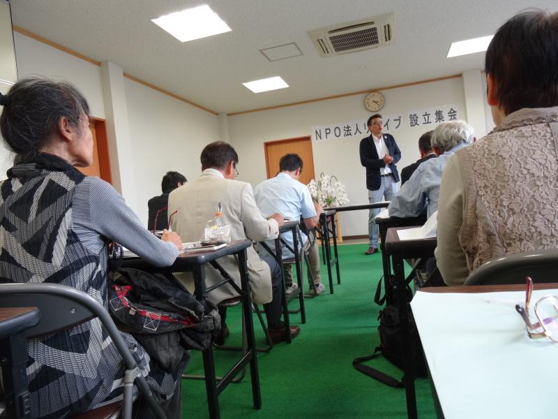 『NPO法人Re-Live』設立集会に参加してきました     by     (TATE-misaki)_c0108460_23122888.jpg