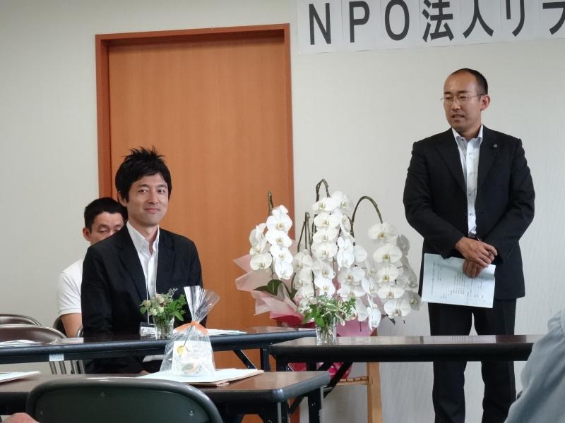 『NPO法人Re-Live』設立集会に参加してきました     by     (TATE-misaki)_c0108460_23123355.jpg
