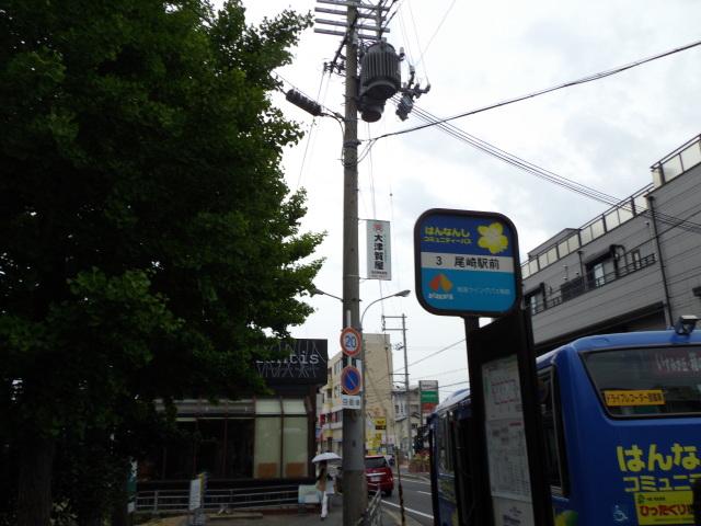 阪南市から箕面市までバスだけで行こうとして途中でやめた話_c0001670_23362763.jpg