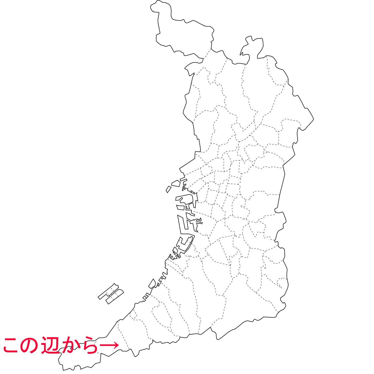 阪南市から箕面市までバスだけで行こうとして途中でやめた話_c0001670_23373315.jpg