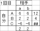 c0246180_19042392.jpg