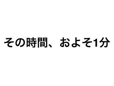 f0308281_13413016.jpg