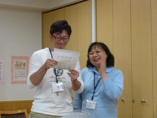 ボランティアの皆様<アクティブライフ夙川>_c0107602_1320759.jpg