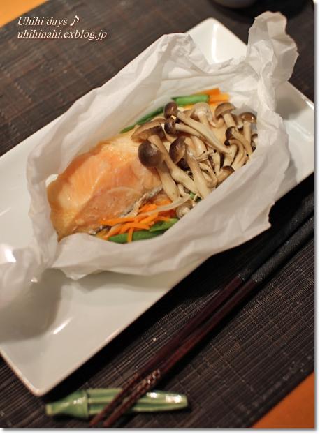 ふんわりダシ香る 鮭と野菜の紙包み蒸し_f0179404_6355893.jpg