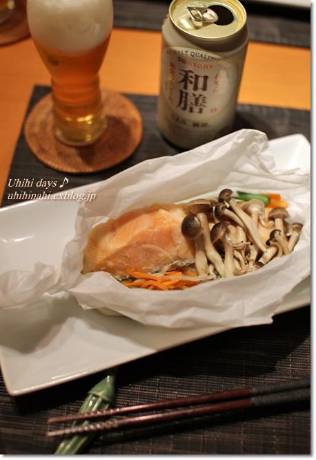 ふんわりダシ香る 鮭と野菜の紙包み蒸し_f0179404_6364229.jpg