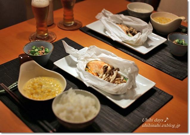 ふんわりダシ香る 鮭と野菜の紙包み蒸し_f0179404_6372725.jpg