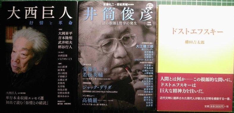 エウレカ・プロジェクトのウェブ雑誌「E!」が創刊、ほか_a0018105_1610468.jpg