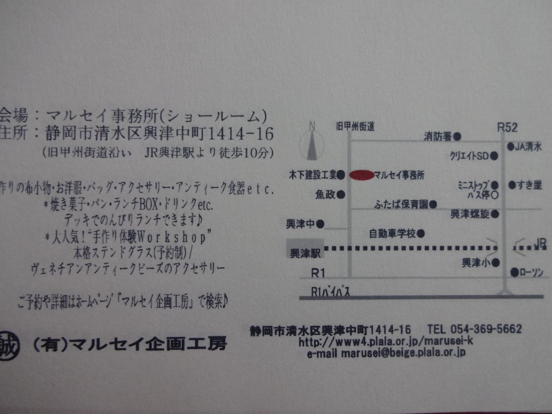 b0185010_6312291.jpg