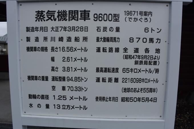 b0301412_21484549.jpg