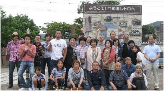 投稿)明野地区「下関・門司港」バスツアー_d0070316_11301539.jpg