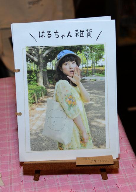 名古屋総合デザイン専門学校の在校生がクリエーターズマーケット30に出店しました。_b0110019_1605710.jpg
