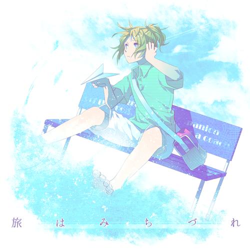 3rd Single 『旅はみちづれ』_e0028825_0122263.png