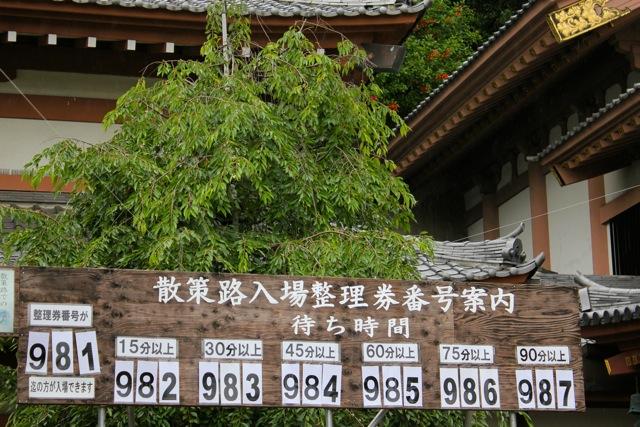 【長谷寺】鎌倉散策 part 1_f0348831_20475988.jpg