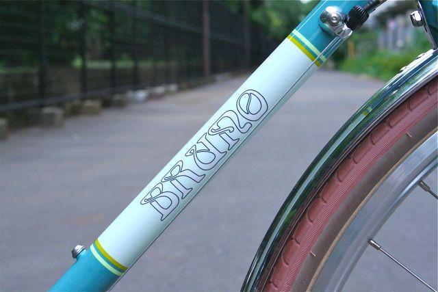 限定100台!! BRUNO 700c tour 夏旅スペシャルモデル登場!! ブルーノ おしゃれ ロード_b0212032_21343057.jpg