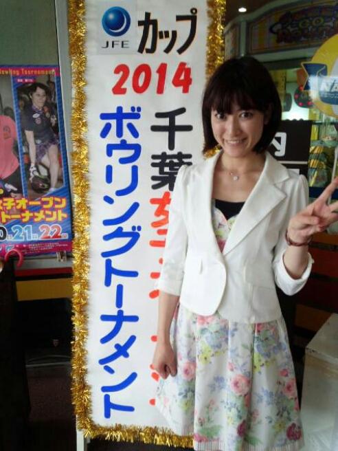 千葉女子オープン結果!_b0259538_23233496.jpg
