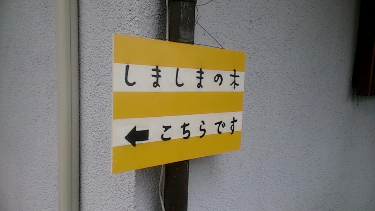 e0125044_22113386.jpg