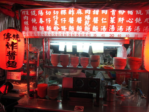 Taipei-3._c0153966_18183588.jpg