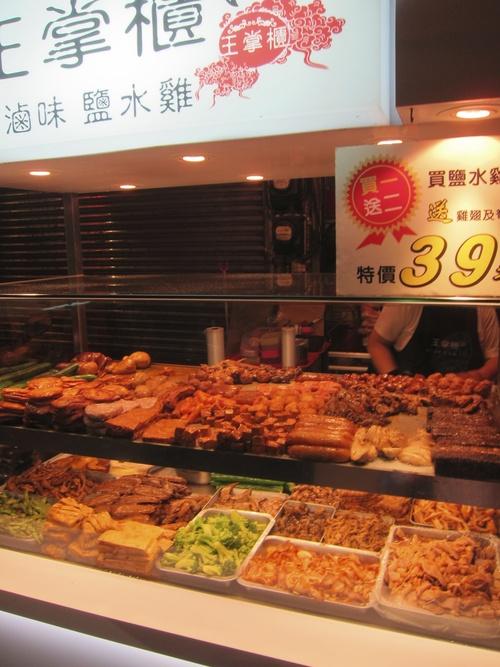 Taipei-3._c0153966_1819017.jpg