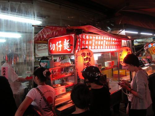 Taipei-3._c0153966_18201346.jpg