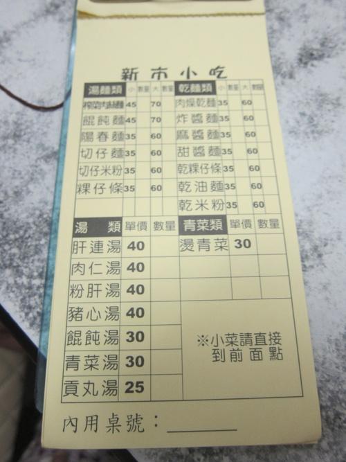 Taipei-3._c0153966_1822392.jpg